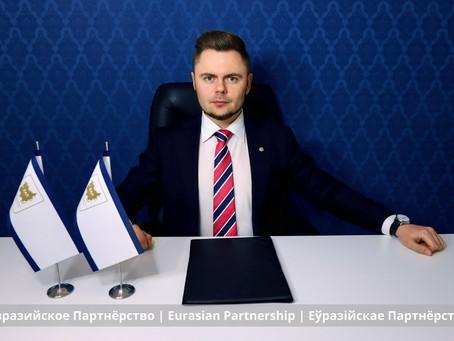 О создании единой валюты Беларуси и России, цензуре в социальных сетях и БЧБ символике – Интервью