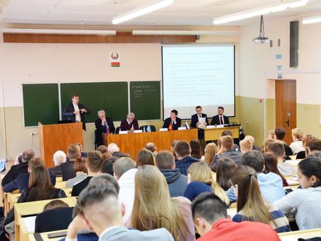 В БГУ обсудили вызовы и перспективы «интеграции интеграций» ЕС и ЕАЭС