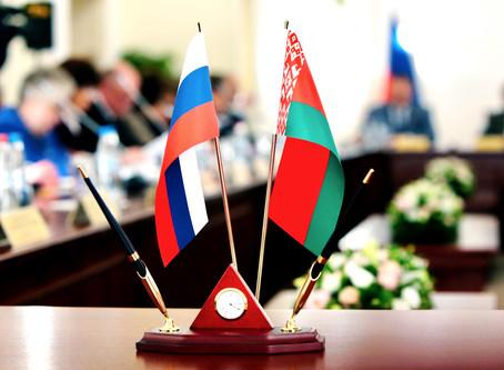 Беларусь и Россия: работа над ошибками гуманитарного сотрудничества