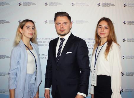 «Евразийское Партнёрство» на конференции суда ЕАЭС