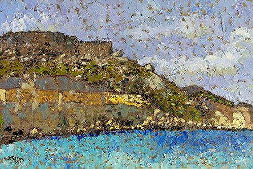 Imgiebah Cliffs