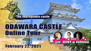 แนะนำวัฒนธรรมและประวัติศาสตร์ญี่ปุ่น NINJA! ทัวร์ชมปราสาทโอดาวาระออ