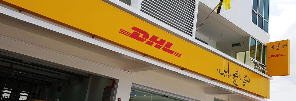 DHL01.jpg