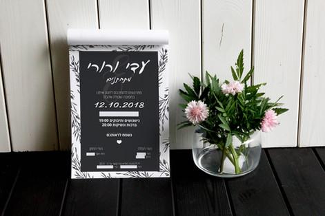 Wedding Invitation V1
