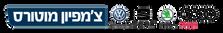 ChampionMotors-Logo.png