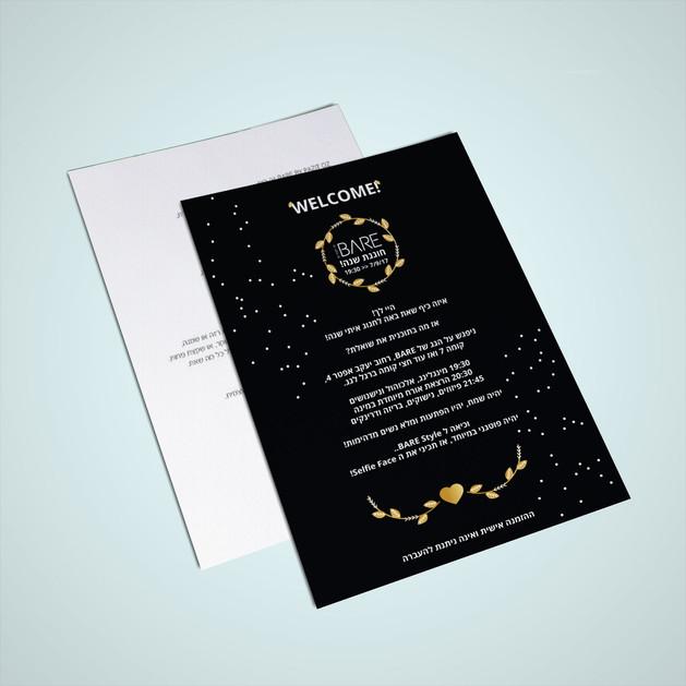 Event postcard