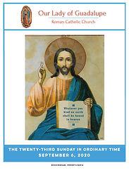 Bulletin 9.6.20 image.jpg
