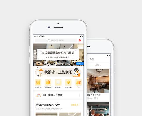 COOHOM App.png
