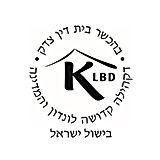 logo-klbd.jpg