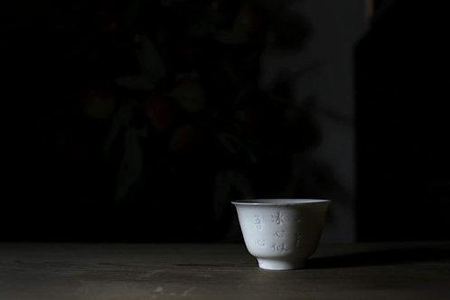 Vintage Dehua Porcelain Teacups