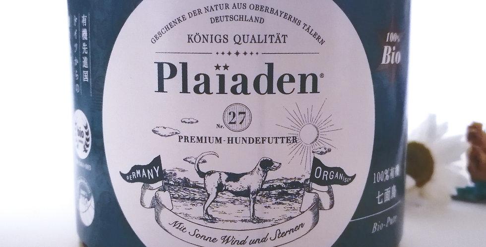 【Plaiaden】プレイアーデン 100%有機 七面鳥 200g