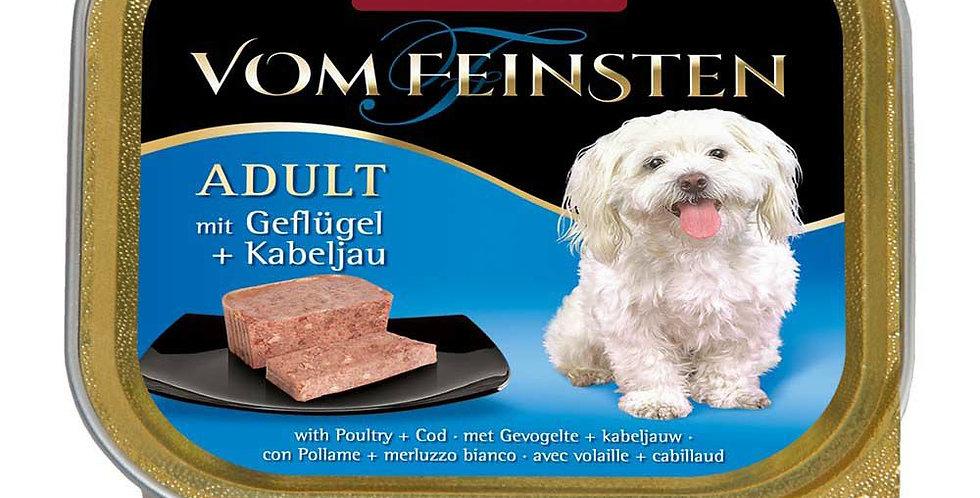 アニモンダ フォムファインステン(animonda Vom Feinsten)成犬 ポルトリー・豚肉・牛肉・タラ 150g