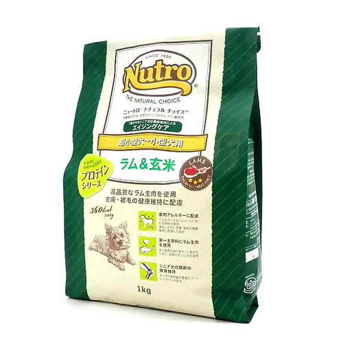 【Nutro Natural Choice】ナチュラルチョイス(超小型犬~小型犬用)エイジングケア ラム&玄米