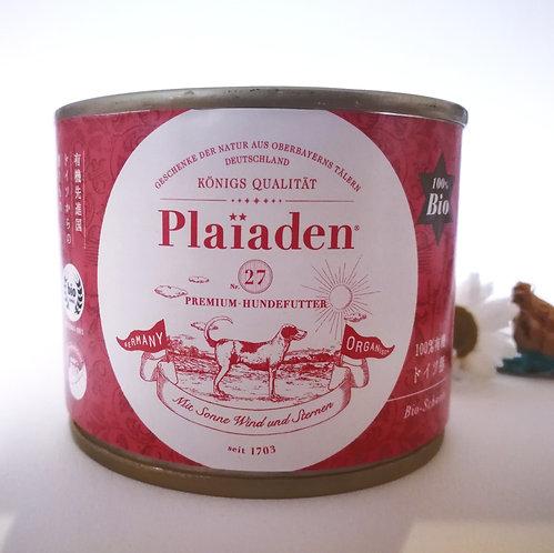【Plaiaden】プレイアーデン 100%有機 ドイツ豚 200g