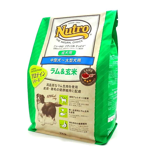 【Nutro Natural Choice】ナチュラルチョイス(中型犬~大型犬用)成犬用 ラム&玄米