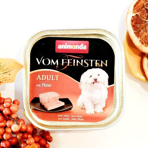 アニモンダ フォムファインステン(animonda Vom Feinsten)成犬 豚肉・牛肉・ポルトリー・ウサギ 150g