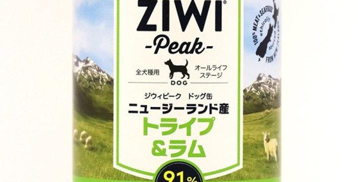 【ZiwiPeak tripe lamb】ジウィピーク ドッグ缶 トライプ&ラム 390g