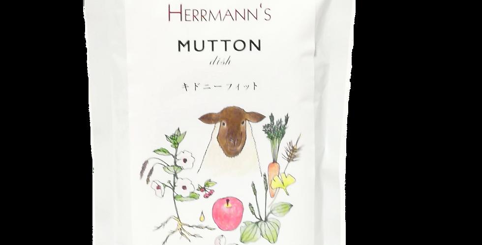 Herrmann's(ヘルマン) マトン ディッシュ キドニーフィット(腎臓ケア)