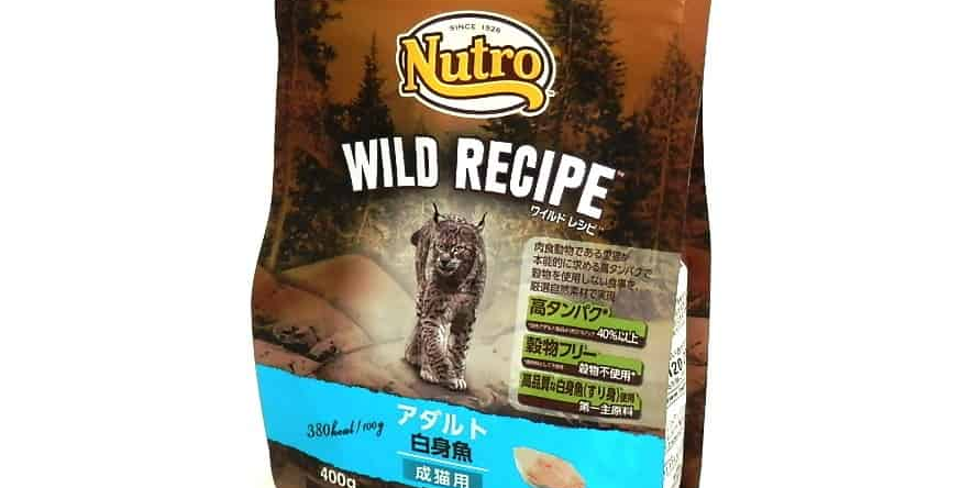 【Nutro WILD RECIPE】 ワイルドレシピ 成猫用 アダルト 白身魚 400g