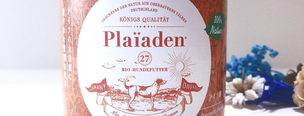 【Plaiaden】プレイアーデン 100%Natur ドイツ鱒 200g