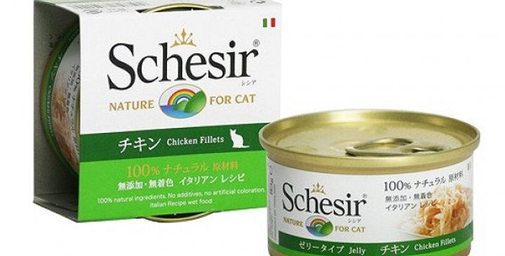 【Schesir】シシア キャット (チキン) 85g