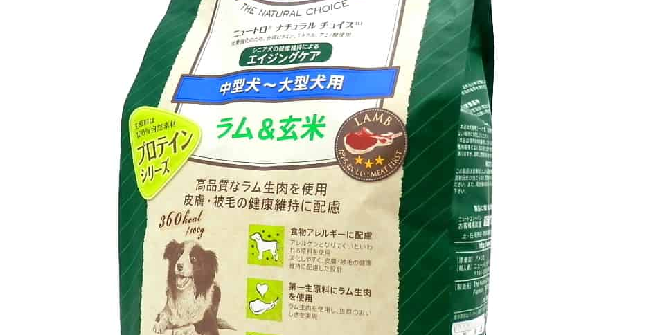 【Nutro Natural Choice】ナチュラルチョイス(中型犬~大型犬用)エイジングケア ラム&玄米