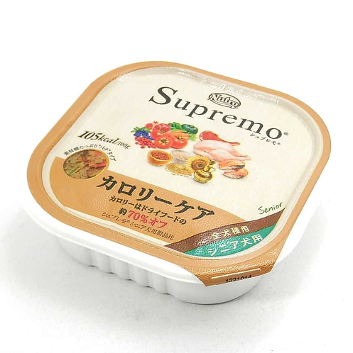 【Nutro Supremo】シュプレモ カロリーケア (全犬種 シニア犬用) トレイタイプ100g