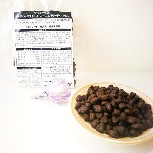 【WOLFSBLUT】ウルフブラット フーディーズチョイス スモールブリード(ウズラ肉)試供品 30g