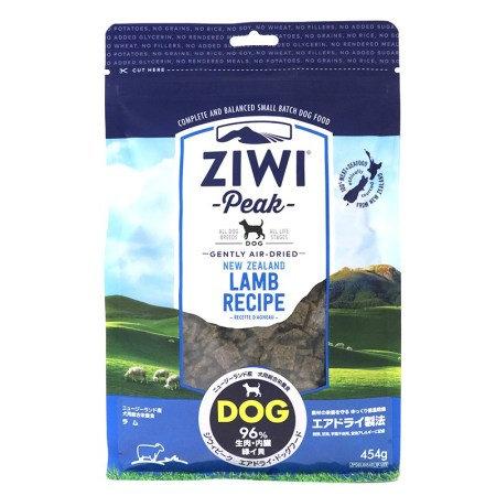【ZiwiPeak Air-Dried Dog Food Lamb 】ジウィピーク エアドライ ドッグフードラム
