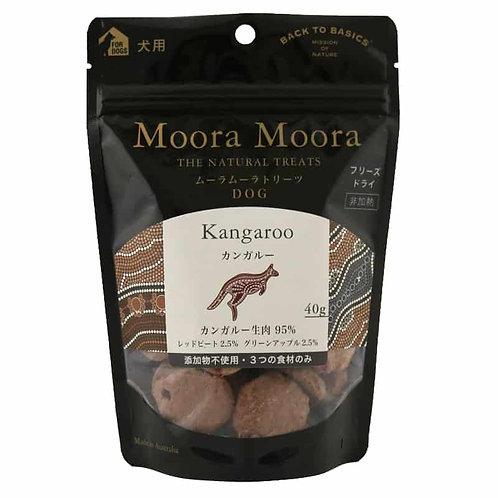 【Moora Moora】 ムーラムーラトリーツ DOG カンガルー 40g