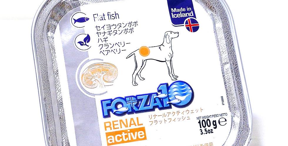 【Forza10】フォルツァ10 リナール アクティウェット フラットフィッシュ (腎臓ケア)