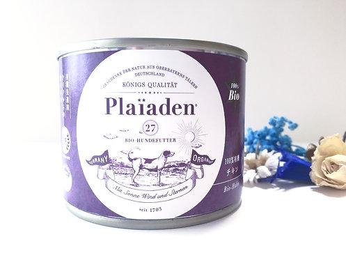 【Plaiaden】プレイアーデン 100%有機 チキン 200g