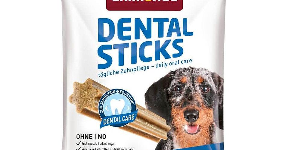 アニモンダ デンタルスティック(animonda dentalsticks)Sサイズ 110g (7本入)