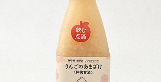 komachi-na-(こまちな)りんごのあまざけ<林檎甘酒>飲む点滴