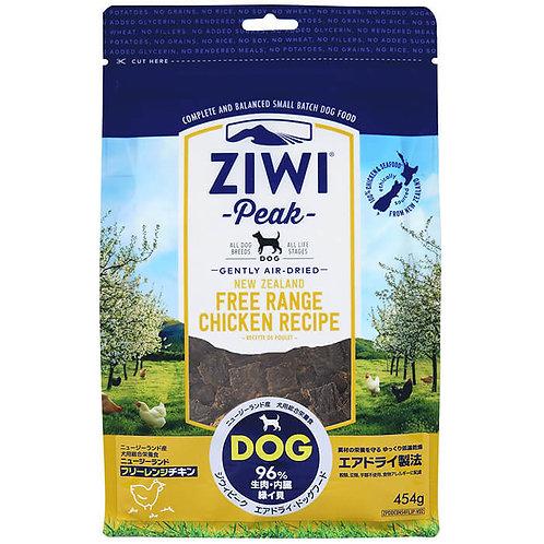 【ZiwiPeak Air-Dried Dog Food Free Range Chicken 】ジウィピーク エアドライ ドッグフード NZフリーレンジチキン