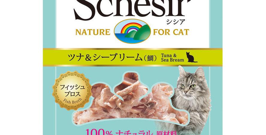 【Schesir】 シシア 猫 パウチ(ツナ&シーブリーム)鯛 70g