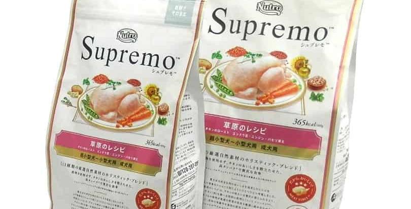 【Nutro Supremo】シュプレモ 草原のレシピ チキンのロースト エンドウ豆・ニンジン・パセリ添え 「超小型犬~小型犬 成犬用」 小粒