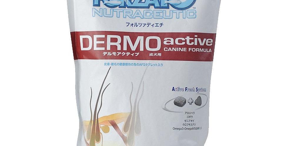 【Forza10】フォルツァディエチ デルモアクティブ 皮膚ケア療法食  800g (小粒)