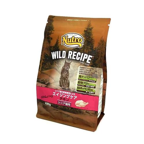 【Nutro WILD RECIPE】 ワイルドレシピ シニア猫用 エイジングケア チキン