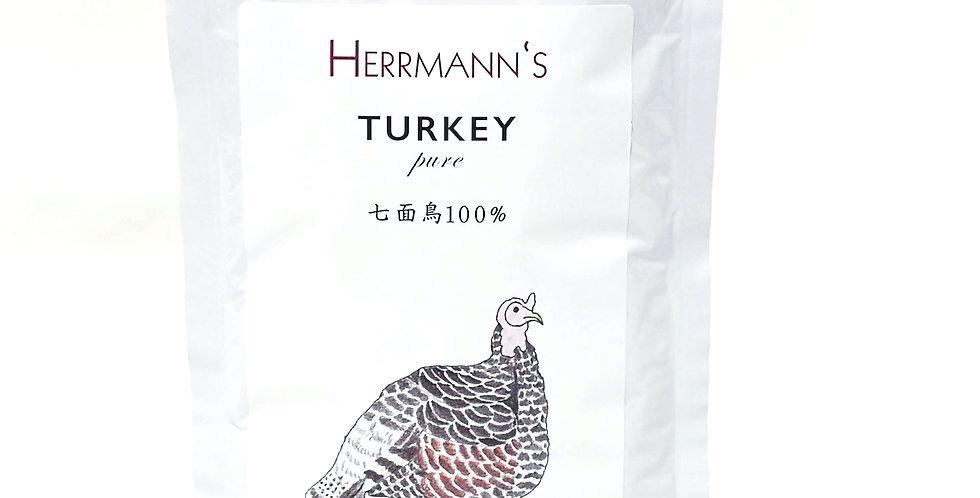 Herrmann's(ヘルマン)ピュア・ターキー
