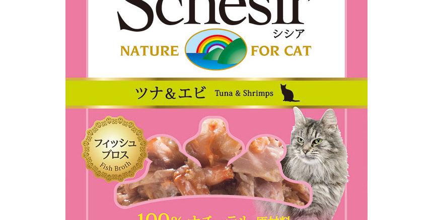 【Schesir】シシア 猫 パウチ(ツナ&エビ)70g