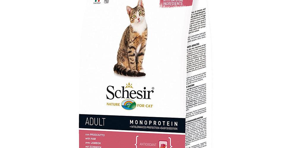 【Schesir】シシア 成猫用 ドライフード Adult ハム 400g