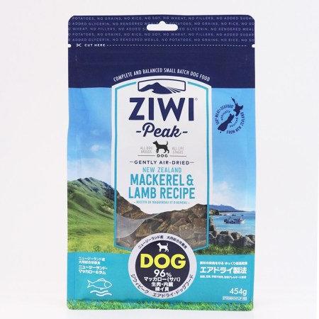 【ZiwiPeak Air-Dried Dog Food Mackerel & Lamb 】ジウィピーク エアドライ ドッグフード NZマッカロー&ラム