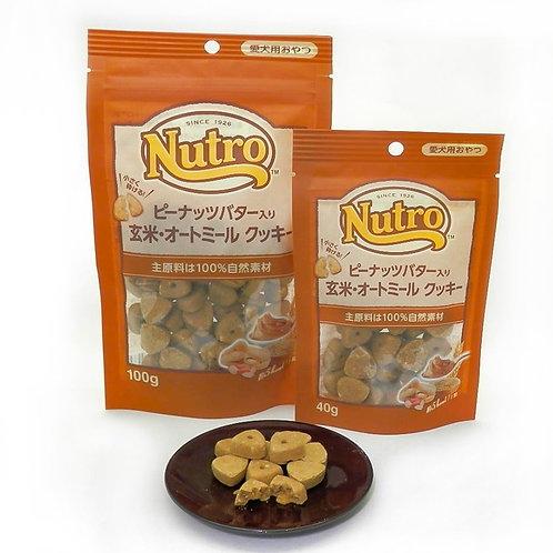 【Nutro】ニュートロ ピーナッツバター入り 玄米・オートミール 犬用クッキー