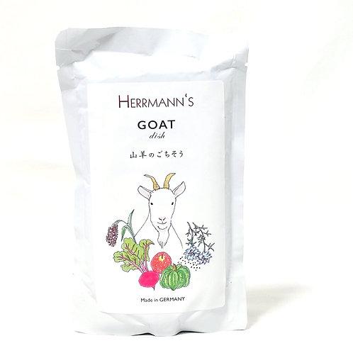 Herrmann's(ヘルマン)ゴート・ディッシュ