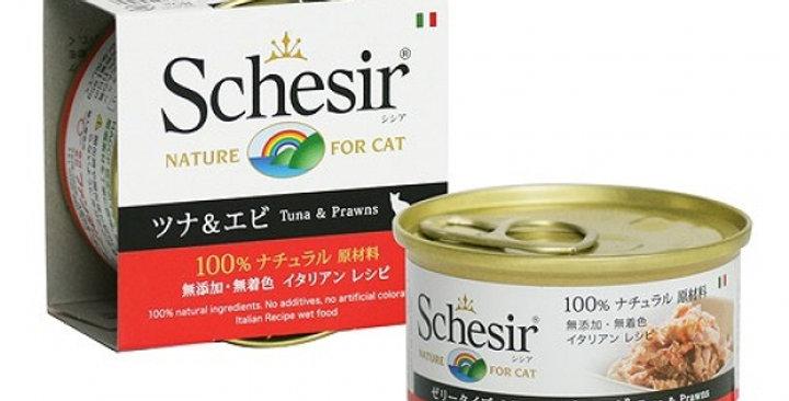 【Schesir】シシア キャット (ツナ&エビ) 85g
