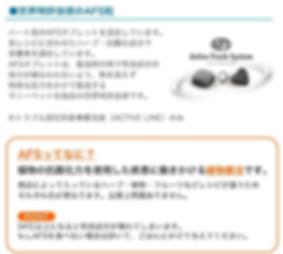 forza10_category_3_edited.jpg