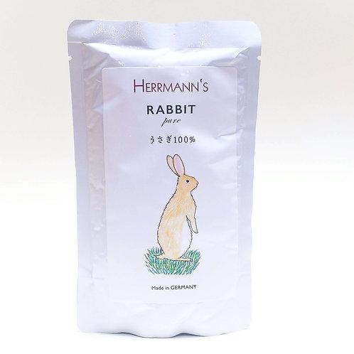 Herrmann's(ヘルマン)ピュア・ラビット