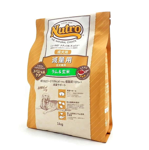 【Nutro Natural Choice】ナチュラルチョイス(減量用)全犬種用 成犬用 ラム&玄米