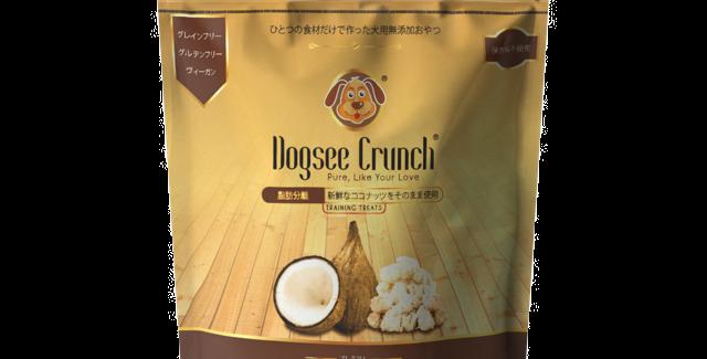 ドッグシークランチ® ココナッツ(脂肪分離)50g